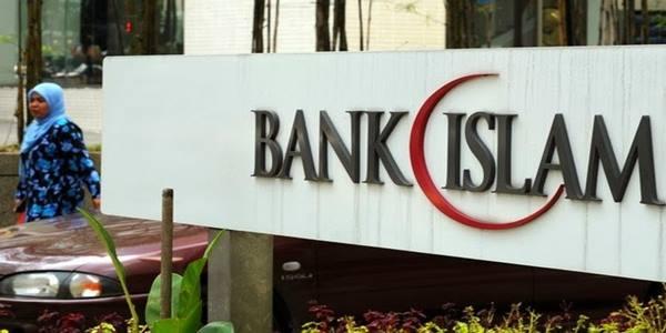 syarat pinjaman peribadi bank islam terkini