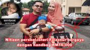Nitizen Persoal Isteri Faizznur Bergaya Dengan Beg RM16,000