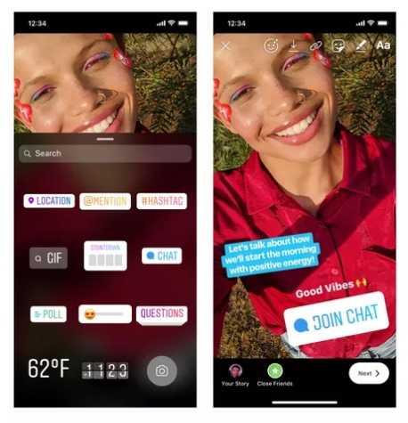 Instagram Grup Sohbeti Çıkarması