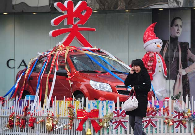 gift-wrapped car in China