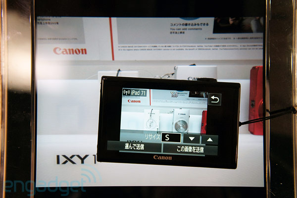 Canon iPad wifi transfer