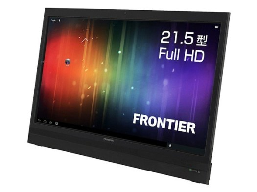 Kouziro crafts wiredonly, 215inch Android 40 mega tablet