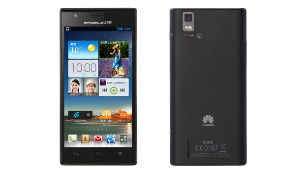 Huawei GL07S revealed for Japan 15GHz quadcore, 47inch 720p display