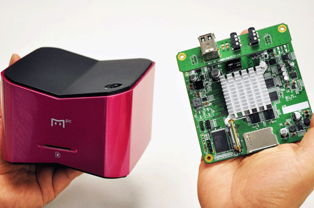 MiiPC offers backers double the memory for $15, throws in a free mic