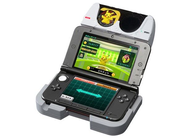 Pokemon Tretta Lab for Nintendo 3DS comes with a scanner, takes the fight home
