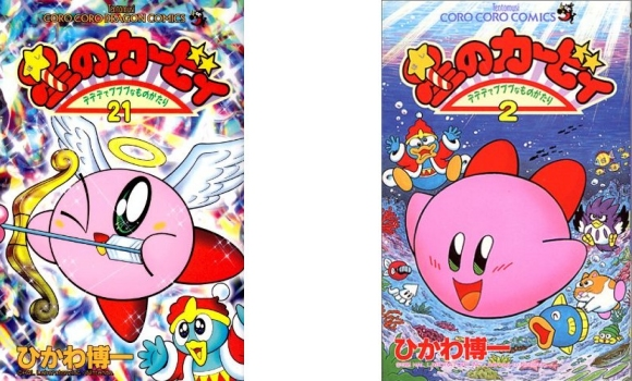 https://i2.wp.com/www.blogcdn.com/www.joystiq.com/media/2009/12/kirby1216.jpg