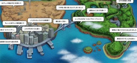 Pokemon Black and White s colorful world map revealed