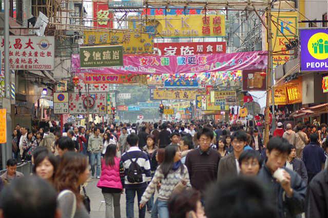 Ruas de Hong Kong | Foto: Hamedog, via Wikimedia Commons