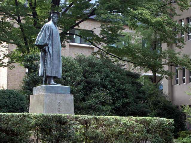 Waseda University, Tóquio | Foto: Hiroaki Maeda, via Flickr