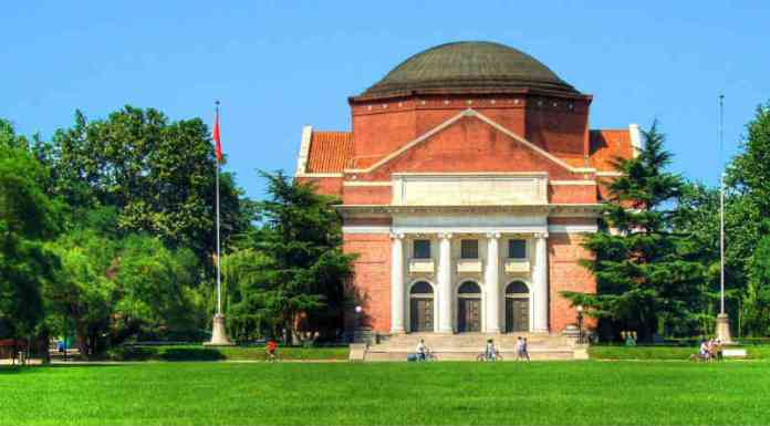 Tsinghua Universiity, China | Schwarzman Scholars | Foto: Jon, via Flickr