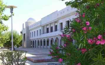 Universidade do Algarve | Foto: Valter Jacinto