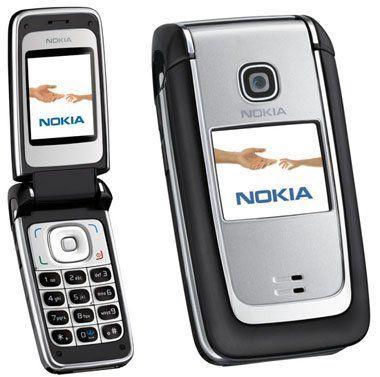 Este es el antiguo Nokia 6125