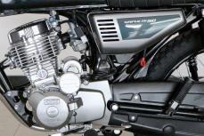 Zanella Sapucai 150 Motor
