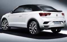 Asi es el Volkswagen T-Roc 2020 Cabriolet que se presento ayer 1