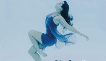 Copertina del disco di Sara Simionato: UnderSee