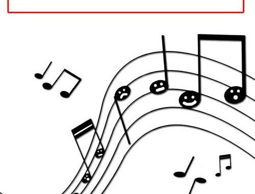 pentagramma musicale in copertina del libro: La mente in musica