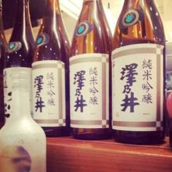 sake... j'ai fait que regarder !