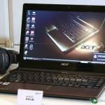 Acer Aspire One D250, Precio, Drivers 3