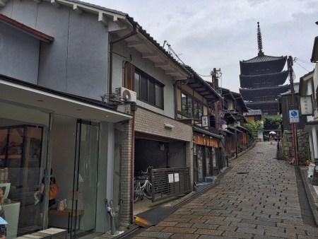 La vista desde la entrada de %Arabica Arashiyama