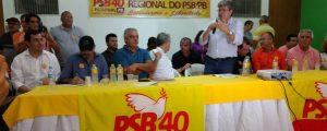 PSB descarta apoio a Maranhão e revela data que João Azevedo deixará o governo