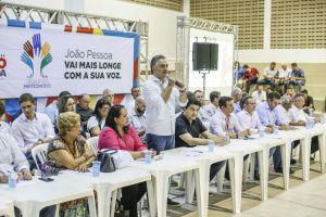 8ª e 9ª RPP escolhem saúde e política urbana como prioridades