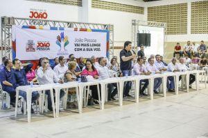 Sintonia: Manoel Júnior participa de evento ao lado de Cartaxo e elogia prefeito