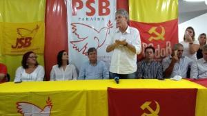 """Durante anúncio de apoio do PCdoB, Ricardo tenta motivar militância: """"Vamos tratorar os adversários"""""""