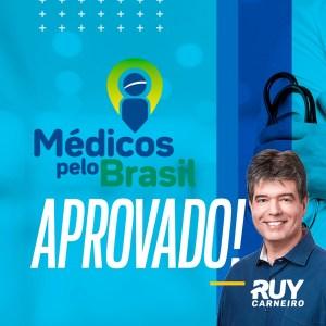 """Ruy comemora aprovação de Médicos pelo Brasil: """"Vitória para a saúde da população"""""""