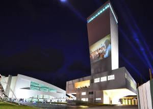 Governo do Estado autoriza realização de eventos no Centro de Convenções de João Pessoa