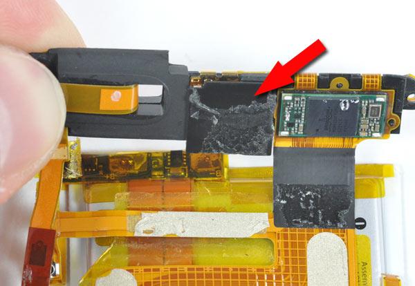 Espaço onde ficaria a câmera do iPod touch