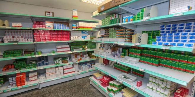 comissao-de-defesa-do-consumidor-discute-preco-dos-medicamentos