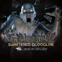Dead by Daylight: SHATTERED BLOODLINES-Kapitel