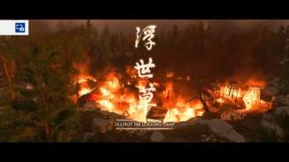 Ghost of Tsushima_20200718003427