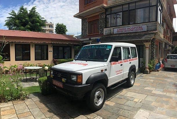 Ciwec Hospital and ambulance