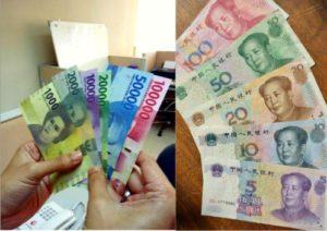 rupiah mirip yuan