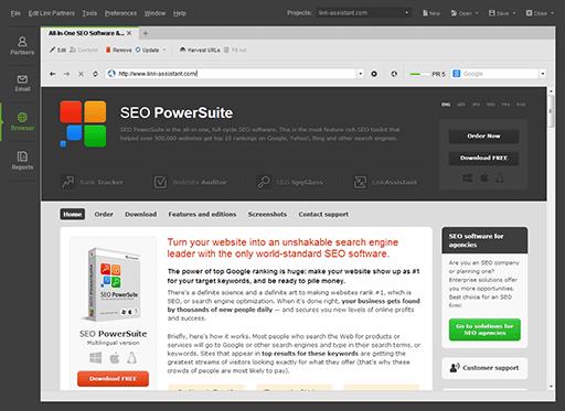 auto-fill-sm - SEO Powersuite review
