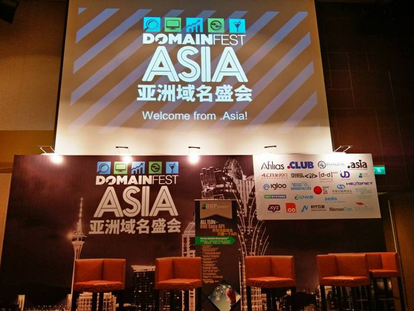 DomainFest Asia