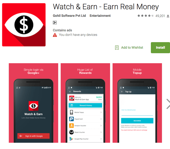 Watch ads for money app