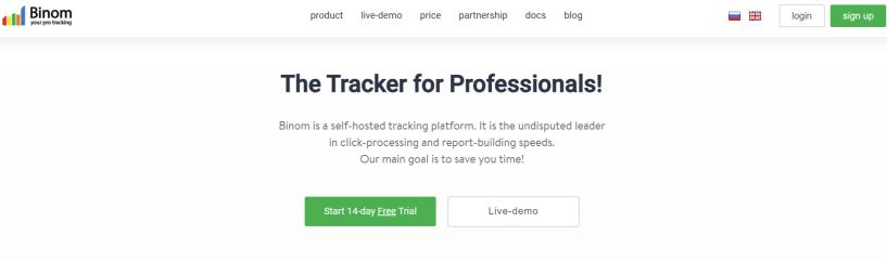 Affiliate Marketing Tracking Software Platforms- Binom