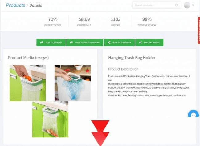 Uduala product selection
