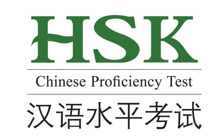 Best HSK Test preparation