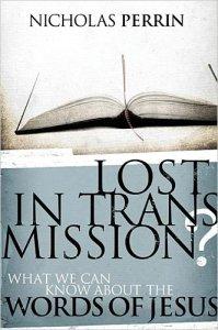lost-transmission