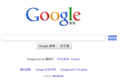 Google.Com.Hk Website screenshot