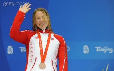 Harry Potter También Colabora en los Juegos Olímpicos de Beijing