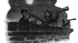 Serie de Harry Potter 125/199: 'T.I.M.O.S.»