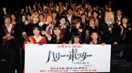 Detalles del Videoclip de 'Las Reliquias' Mostrado en Evento Japonés de 'Harry Potter'