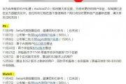 Aggiornamento Nougat Huawei P9 e Mate 8 ufficiale in Cina