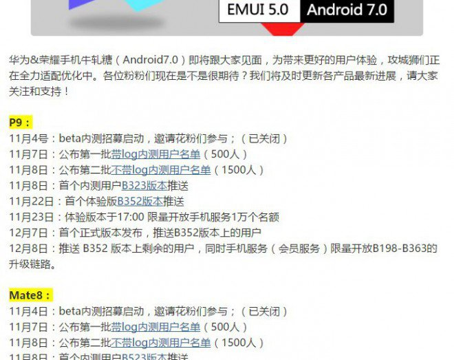 Aggiornamento Nougat Huawei P9