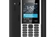 Nokia ritorna sul mercato mobile, il primo device si chiama Nokia 150