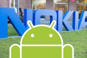 Smartphone Nokia Android in arrivo per il 2017: le ultime news